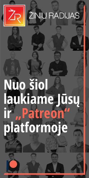 patreon_300x600